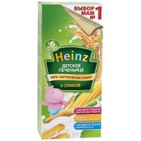 kupit-Печеньице Heinz детское 6 злаков с 6 месяцев, 160г-v-baku-v-azerbaycane