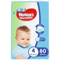 kupit-Подгузники Huggies Ultra Comfort для мальчиков 4 (8-14кг), 80шт-v-baku-v-azerbaycane