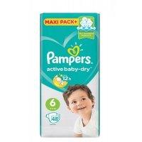 kupit-Подгузники Pampers Active Baby-Dry Extra Large 13-18кг, 48шт-v-baku-v-azerbaycane