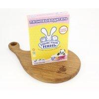 kupit-Пятновыводитель Ушастый нянь для детского белья, 500 г-v-baku-v-azerbaycane