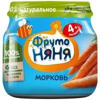kupit-Пюре ФрутоНяня из моркови для детей с 4 месяцев, 80г-v-baku-v-azerbaycane