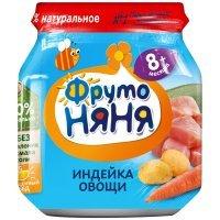kupit-Пюре ФрутоНяня Индейка Овощи 8+ месяцев, 100г-v-baku-v-azerbaycane