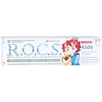 kupit-Зубная паста R.O.C.S. Kids Фруктовый рожок без фтора для детей от 3 до 7 лет, 45г-v-baku-v-azerbaycane