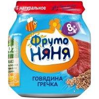 kupit-Пюре ФрутоНяня из говядины с гречкой и морковью для детей с 8 месяцев, 100г-v-baku-v-azerbaycane