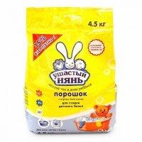 kupit-Стиральный порошок Ушастый нянь 4,5 кг,-v-baku-v-azerbaycane