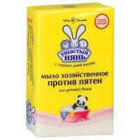 kupit-Мыло Ушастый нянь для детского белья, хозяйственное против пятен, 180 г-v-baku-v-azerbaycane