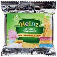 kupit-Печеньице Heinz детское с 5-ти месяцев, 60г-v-baku-v-azerbaycane