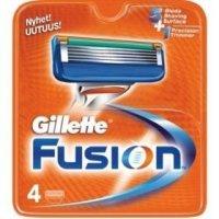 kupit-Gillette Fusion сменные кассеты для бритья, 4 шт.-v-baku-v-azerbaycane