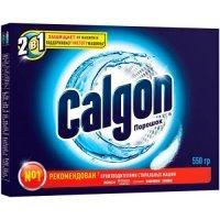 Calgon 550 гр
