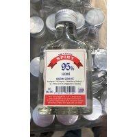 kupit-Спирт 95% 100 мл-v-baku-v-azerbaycane
