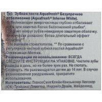 "kupit-Зубная паста Aquafresh ""Безупречное отбеливание"",100мл-v-baku-v-azerbaycane"