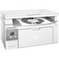 kupit-Принтер HP LaserJet Pro MFP M134a (G3Q66A)-v-baku-v-azerbaycane