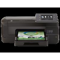 kupit-Принтер HP Officejet Pro 251dw Printer A4 (CV136A) Wi-Fi-v-baku-v-azerbaycane