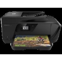 kupit-Принтер HP OfficeJet 7510 Wide Format MFP A3+ (G3J47A)-v-baku-v-azerbaycane