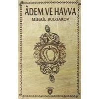 kupit-Adem ve Havva-v-baku-v-azerbaycane
