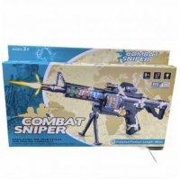 kupit-автомат Сombat Sniper E8976-v-baku-v-azerbaycane