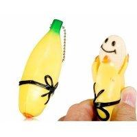 kupit-Антистресс банан-смайлик-v-baku-v-azerbaycane