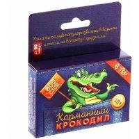 kupit-Настольная игра Крокодил-v-baku-v-azerbaycane