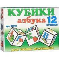 kupit-Кубики Stellar Обучающие Азбука 702-v-baku-v-azerbaycane