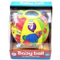 kupit-мяч плюшевый большой KidzZone 2961-3-v-baku-v-azerbaycane