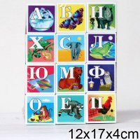 kupit-кубики Stellar Азбука в картинках 00701-v-baku-v-azerbaycane