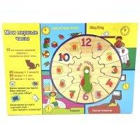kupit-игрушка деревянная Обучающие Часы-v-baku-v-azerbaycane