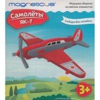 kupit-игрушка из мягких элементов Самолеты TCN-001-v-baku-v-azerbaycane