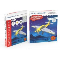 kupit-игрушка из мягких элементов Самолеты TCN-004-v-baku-v-azerbaycane
