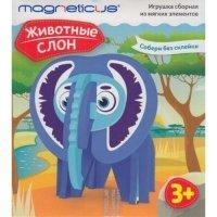 kupit-набор из мягких элементов Животные ANM-001-v-baku-v-azerbaycane