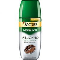 kupit-Jacobs Monarch Millicano 95 гр-v-baku-v-azerbaycane
