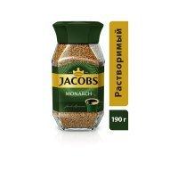 kupit-Кофе Jacobs Monarch 190 гр-v-baku-v-azerbaycane