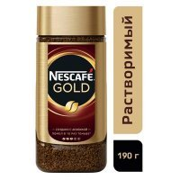 Nescafe Gold 190 гр