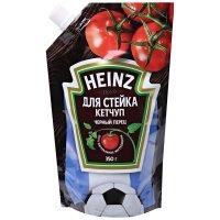 kupit-Кетчуп Heinz Базилик и черный перец для стейка 350г-v-baku-v-azerbaycane