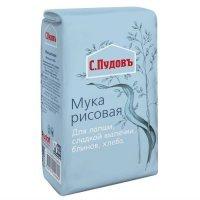 kupit-Рисовая мука С.Пудовъ, 500 г-v-baku-v-azerbaycane