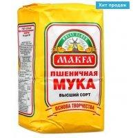 kupit-Мука Макфа 1 кг-v-baku-v-azerbaycane