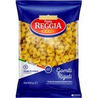 kupit-Макароны Pasta Reggia 60 Gomiti Rigati Ракушки 500 г-v-baku-v-azerbaycane