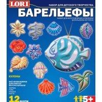 kupit-барельефы Lori Кулоны Н-068-v-baku-v-azerbaycane