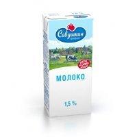 kupit-Молоко Савушкин 1,5% 1 л-v-baku-v-azerbaycane