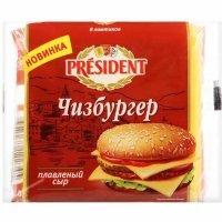 kupit-Сыр President Чизбургер 150 гр.-v-baku-v-azerbaycane