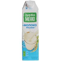 kupit-Молоко рисовое 1% жир., 1л-v-baku-v-azerbaycane
