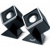 kupit-Акустическая система Genius SP-D150 black-v-baku-v-azerbaycane