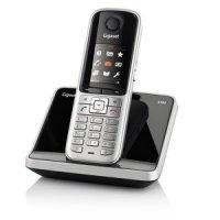 kupit-Телефон Siemens Gigaset S 790-v-baku-v-azerbaycane
