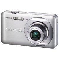kupit-Фотоаппарат Casio EX-Z800 Silver-v-baku-v-azerbaycane