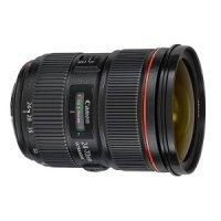 kupit-Фотообъектив Canon EF 24-70mm f / 2,8L IS USM-v-baku-v-azerbaycane