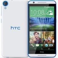 kupit-HTC Desire 820 white dual-v-baku-v-azerbaycane