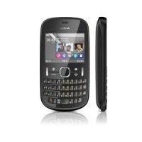 kupit-Мобильный телефон Nokia Asha 200 GRAPHITE Dual Sim-v-baku-v-azerbaycane