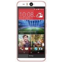 kupit-HTC Desire Eye White-v-baku-v-azerbaycane