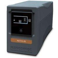kupit-UPS Socomec 850VA (NPE-0850)-v-baku-v-azerbaycane