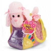 kupit-мягкая игрушка Globo Bag Dog Сумка с собакой 37203-v-baku-v-azerbaycane