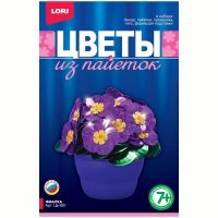 kupit-набор Lori цветы из пайеток Фиалка Цв-001-v-baku-v-azerbaycane